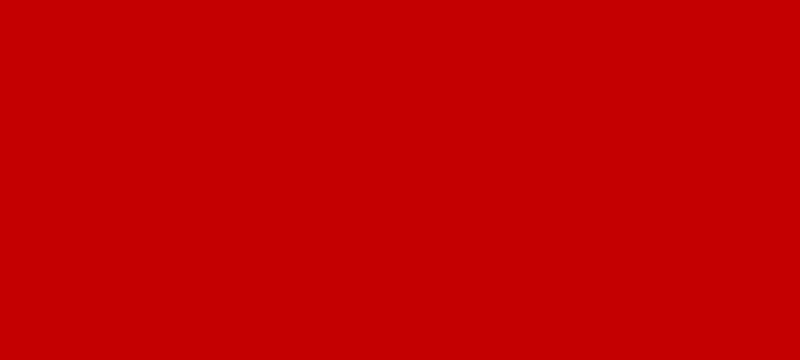 Photo from Island of Checkov - image of the color red